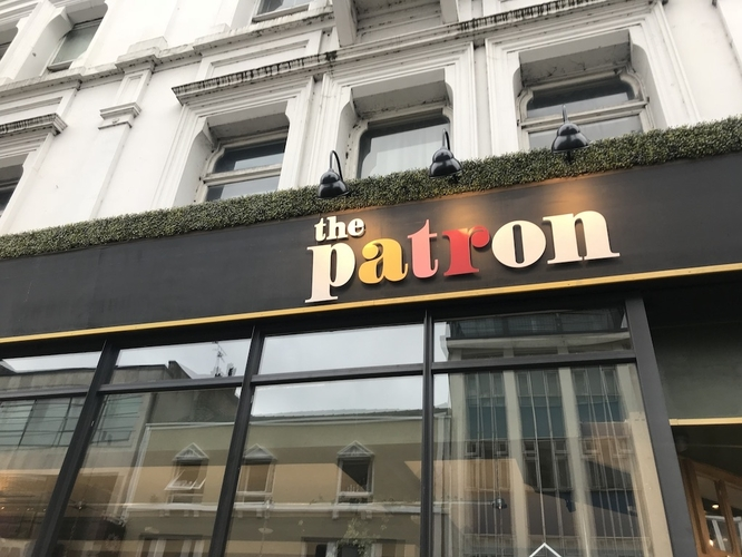 171207 The Patron Review Img 0284