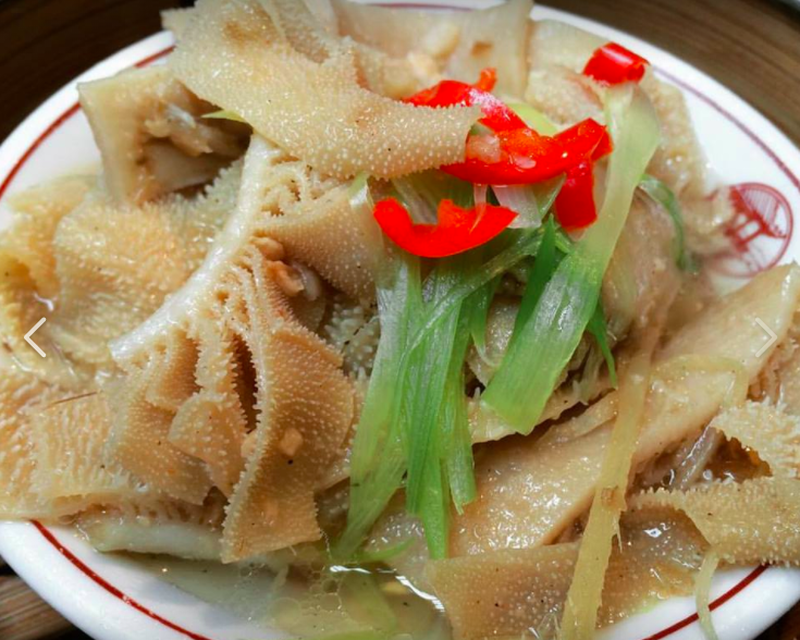 Yang Sing Nimitable Steamed Ox Tripe W Ginger Spring Onion Dimsum Classic