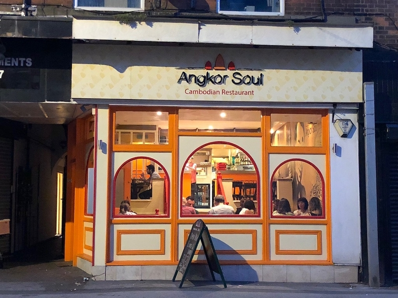 2018 10 13 Angkor Soul Review Angkor Soul Aug18 Ext2