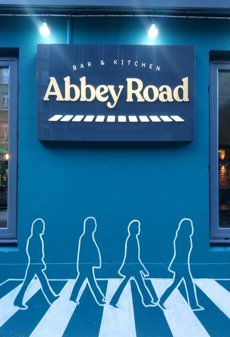 2020 07 08 Abbey Road Kitchen