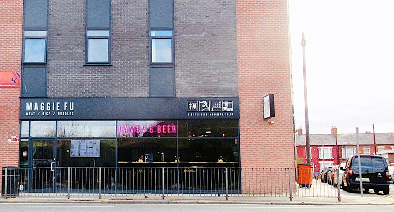 'Everything is right with the world' - Maggie Fu, Smithdown Road, reviewed