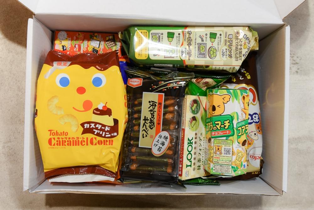 170614 Subscription Boxes Japan Centre 2
