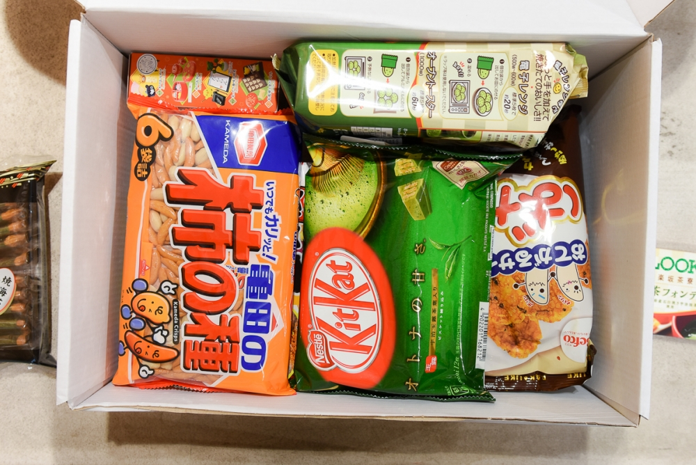170614 Subscription Boxes Japan Centre 3
