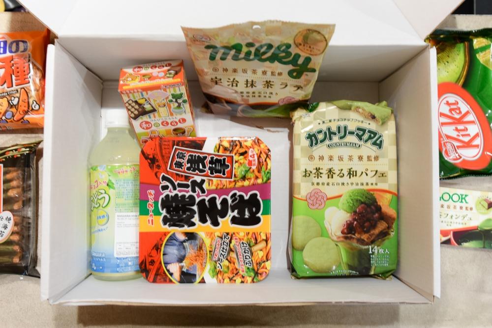 170614 Subscription Boxes Japan Centre 4
