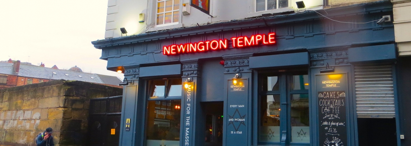 20170418 Newington Temple Img 7837
