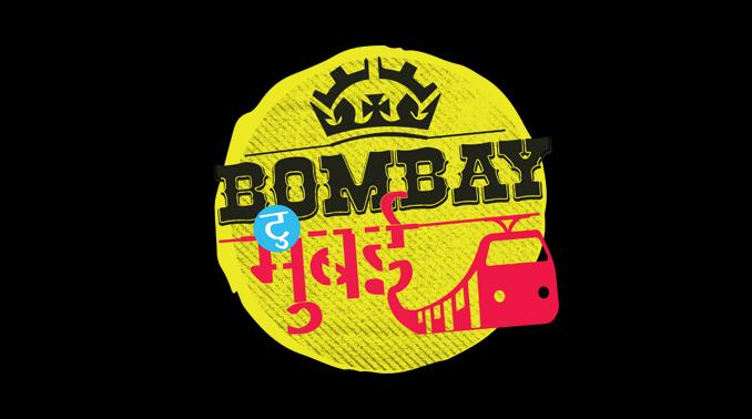 20190227 Bombay Mumbai New Logo