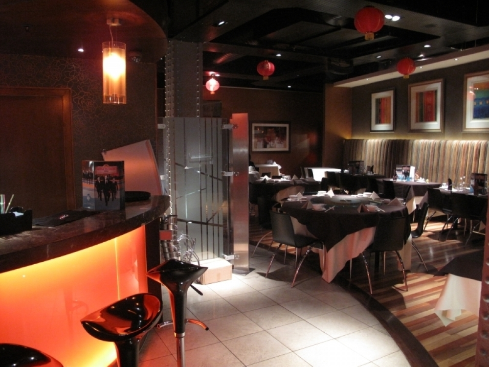 Chi Yip Restaurant Manchester Middleton