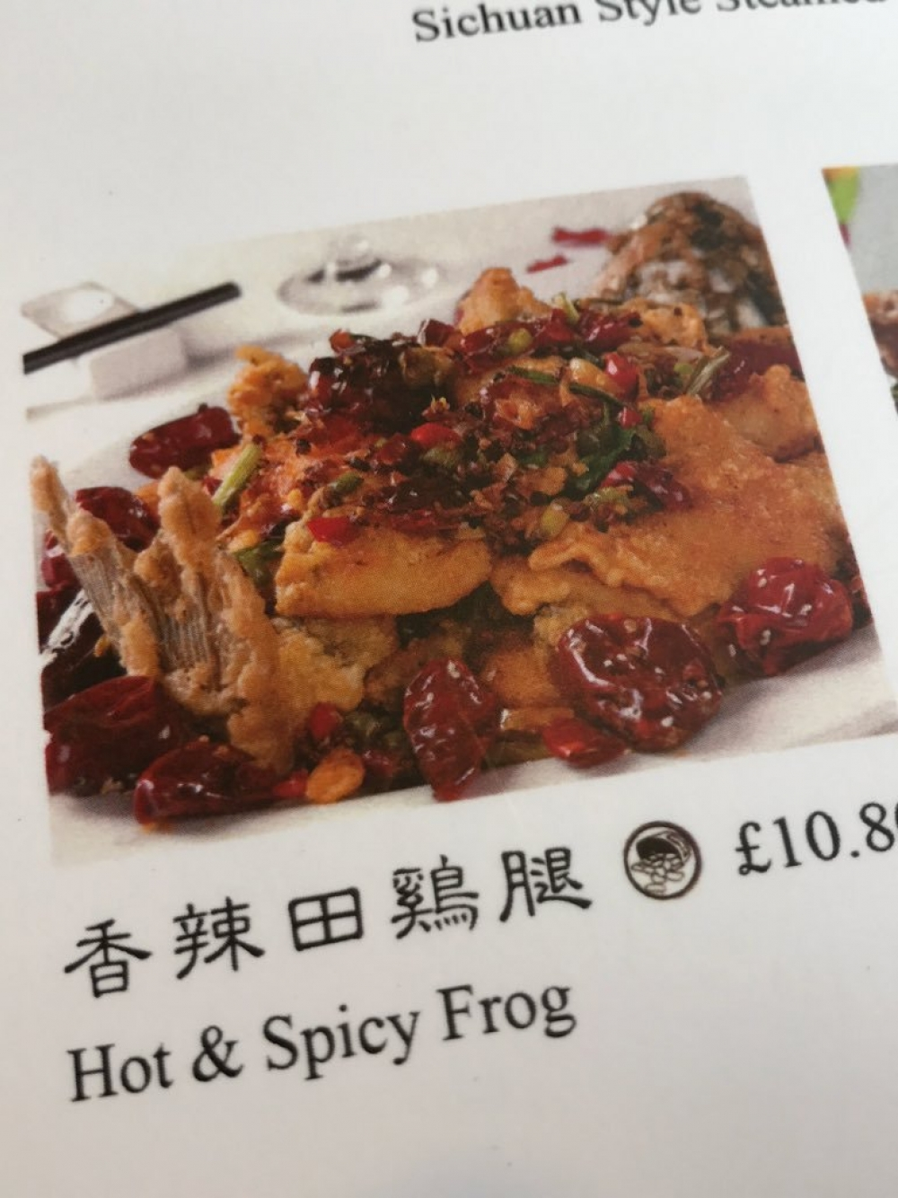 Hot And Spicy Frog Hot Pot Sleuth