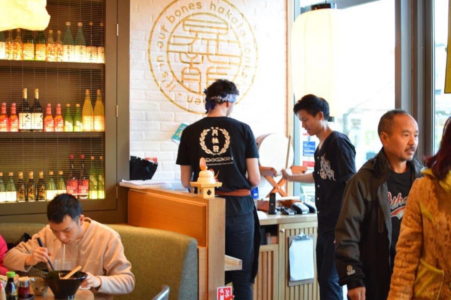 Japanese Restaurant Manchester Piccadilly