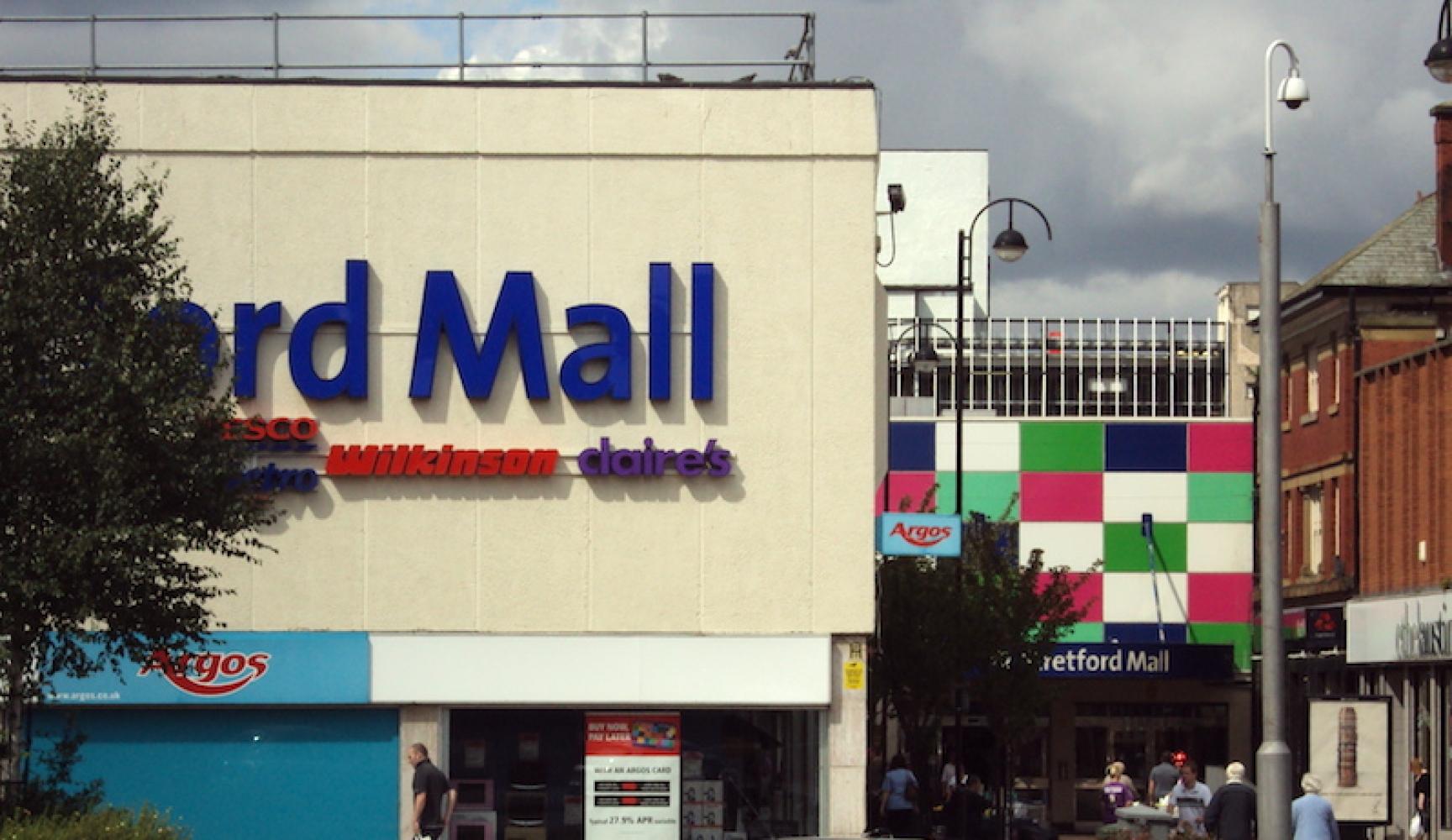 Stretford Mall Benkid77 Stretford Mall 1 250709