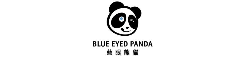 20190809 Blue Eyed Panda Big Logo 800 200